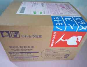 ナチュールアクアクリーム 水の彩製品箱