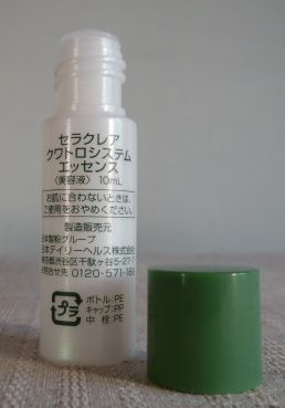 セラミド美容液